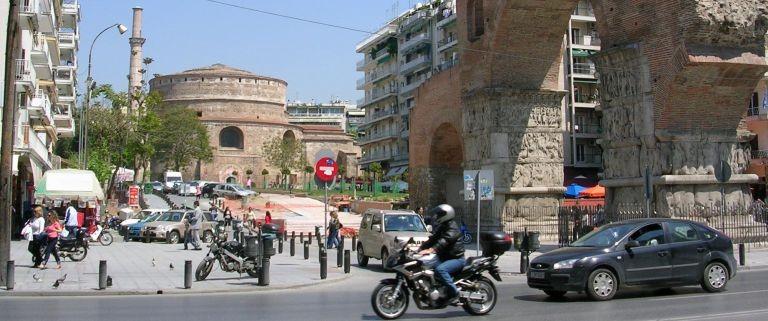 Resor till Thessaloniki