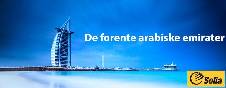 De forente arabiske emirater